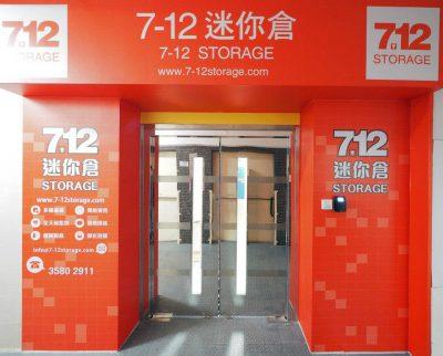 712 storage