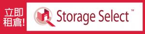 Storageselect-ban