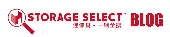 Storage Select︱迷你倉 ‧ 一網全搜