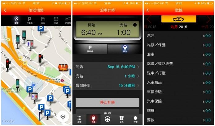 HK Drivers PIC