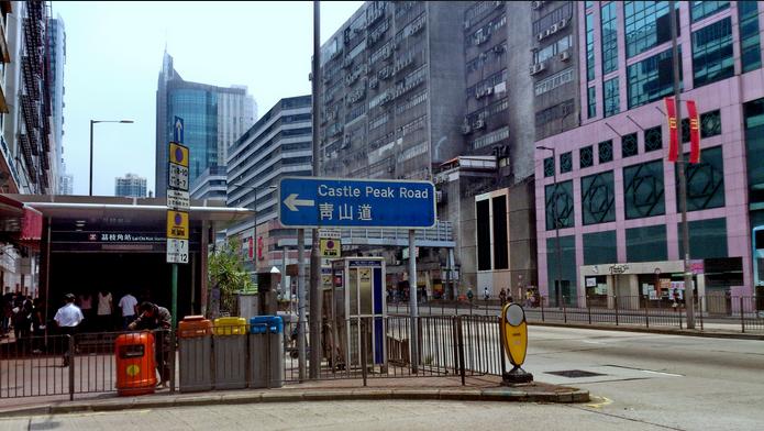 chengshawan